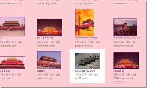google china 4