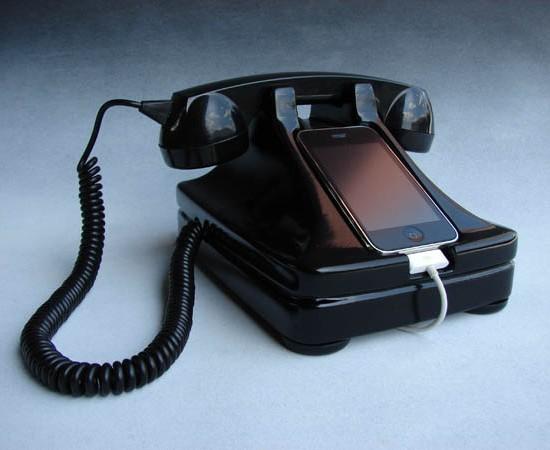 iretrophone1