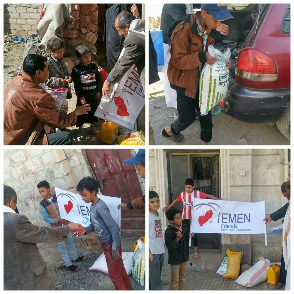 Yemen Friends